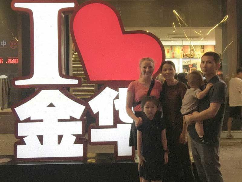Erster Tag in China